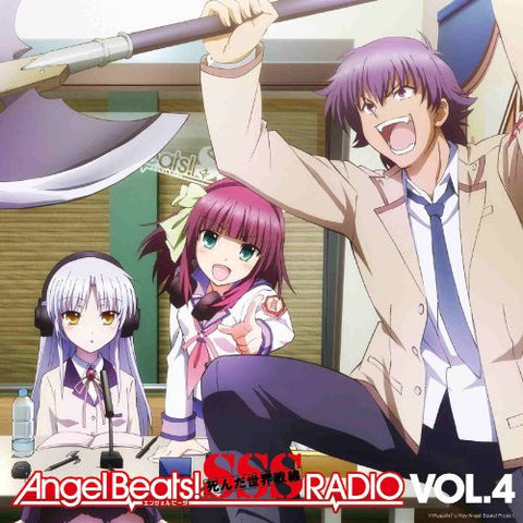 Image for Angel Beats! SSS RADIO VOL.4