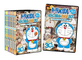 Thumbnail 4 for Doraemon Minna Ga Eranda Kokoro Ni Nokoru Ohanashi 30 Full Set