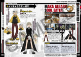Soul Eater: Monotone Princess Official Complete Guide - 2