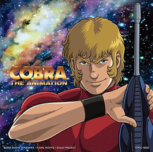 COBRA THE SPACE PIRATE / Sasja Antheunis