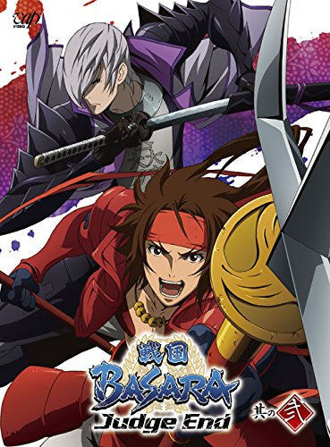 Image 1 for Sengoku Basara Judge End Vol.2