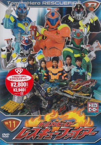 Image 1 for Tomica Hero Rescue Fire Vol.11