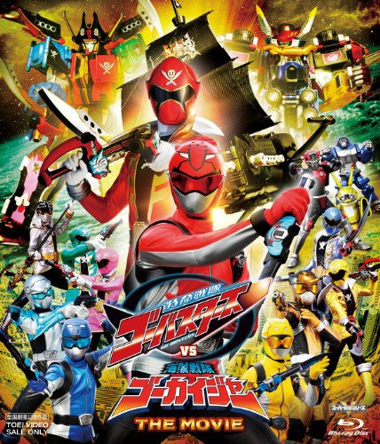 Image 1 for Tokumei Sentai Go-busters vs. Gokaiger The Movie