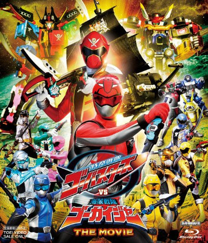 Image for Tokumei Sentai Go-busters vs. Gokaiger The Movie