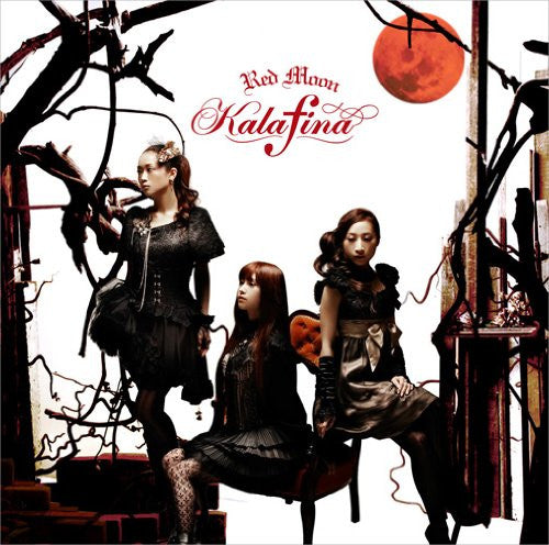 Image 1 for Red Moon / Kalafina