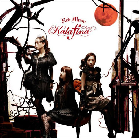 Image for Red Moon / Kalafina
