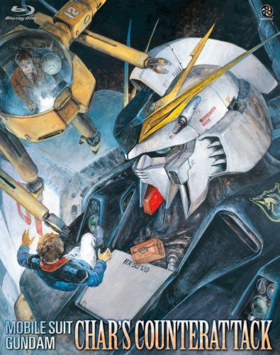 Image 1 for Mobile Suit Gundam Char's Counterattack / Gyakushu No Char [Limited Edition]