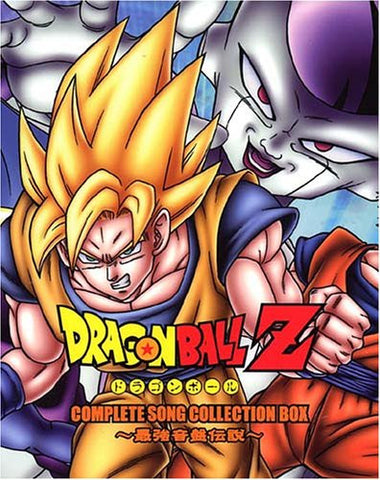 Image for DRAGONBALL Z COMPLETE SONG COLLECTION BOX -Mightiest Recorded Legend-