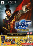Nobunaga no Yabou Online: Tenka Mugen no Shou [Treasure Box] - 1