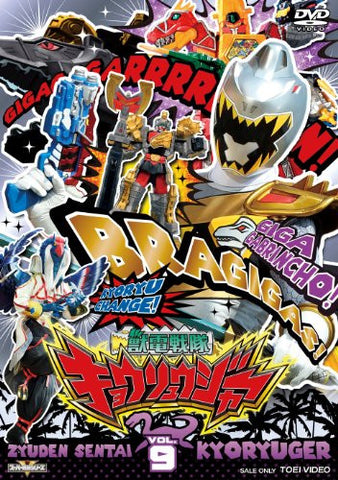 Image for Zyuden Sentai Kyoryuger Vol.9