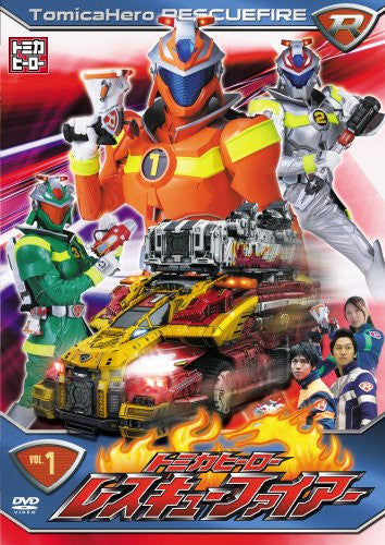 Image 1 for Tomica Hero Rescue Fire Vol.1