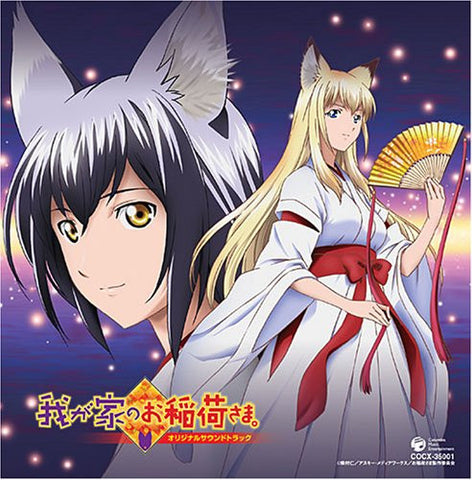 Image for Wagaya no Oinari-sama. Original Soundtrack