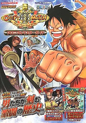 Image 1 for One Piece One Py Berry Match W Chronicle Master Guide Book / Data Carddass