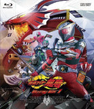 Thumbnail 1 for Kamen Rider Ryuki Blu-ray Box Vol.1