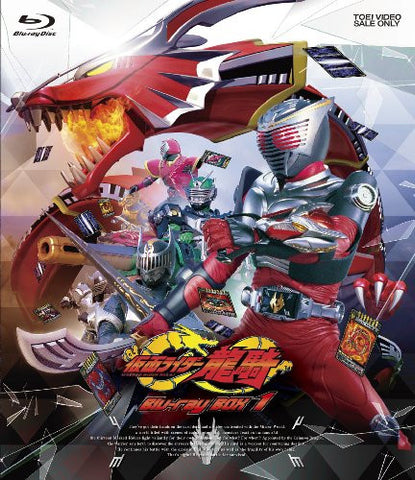 Image for Kamen Rider Ryuki Blu-ray Box Vol.1