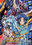 Thumbnail 2 for Super Robot Wars Original Generation: The Inspector / Super Robot Taisen OG: The Inspector 7