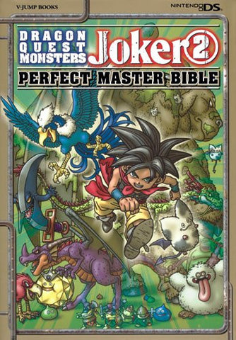 Image for Dragon Quest Monsters Joker 2 Perfect Master Bible