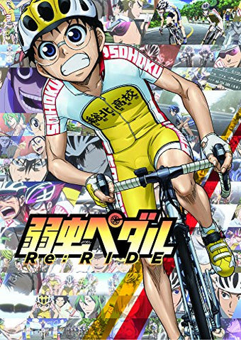 Image for Re:ride|Yowamushi Pedal