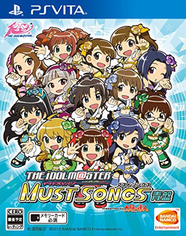 The Idolm@ster Must Songs Blue Board