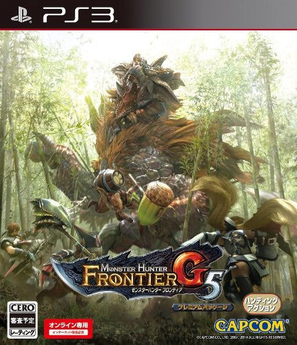 Image 1 for Monster Hunter Frontier G5 Premium Package