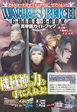 Thumbnail 2 for Alshard Savior Rpg Supplement Shin Teikoku Guide Book / Role Playing Game
