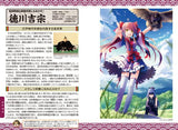Thumbnail 3 for Moemoe Seii Taishougun Souran Illustration Art Book