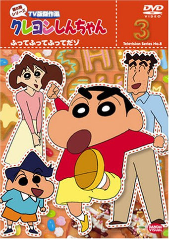 Image for Crayon Shin Chan The TV Series - The 8th Season 3