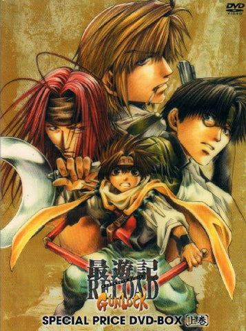 Image for Saiyuki Reload Gunlock Special Price DVD Box Part 1 of 2