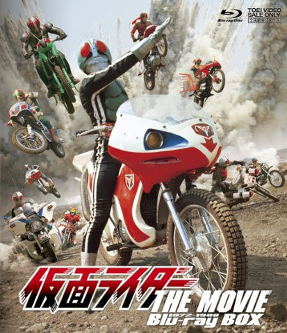 Image for Kamen Rider The Movie Blu-ray Box [Limited Edition]