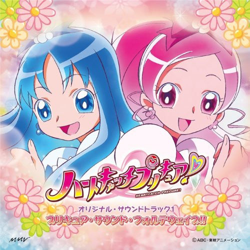 Image 1 for Heartcatch Precure! Original Soundtrack 1: Precure Sound Fortewave!!