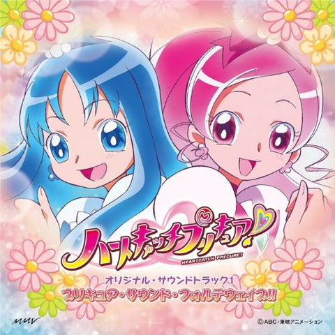 Image for Heartcatch Precure! Original Soundtrack 1: Precure Sound Fortewave!!