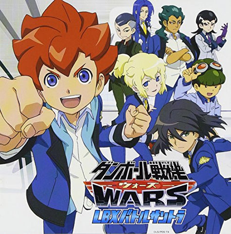 Image for Danball Senki WARS LBX Battle Soundtrack