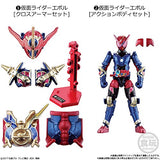 Kamen Rider Build - Kamen Rider Evol - Bandai Shokugan - Candy Toy - So-Do - So-Do Kamen Rider Build BUILD10 - Cross Armor Set (Bandai) - 6