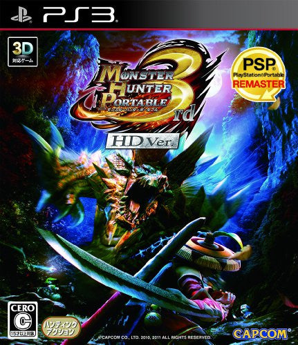 Monster Hunter Portable 3rd HD Ver.