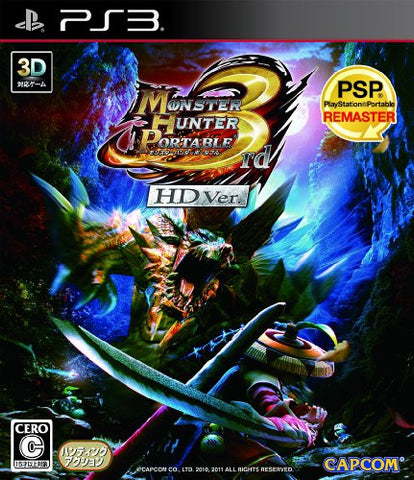 Image for Monster Hunter Portable 3rd HD Ver.