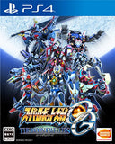 Super Robot Wars OG: The Moon Dwellers - 1