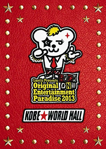 Image 1 for Original Entertainment Paradise 2013 Rock On Kobe World Kinen Hall
