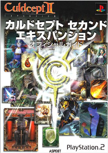 Image 1 for Culdcept Second Expansion Official Guide Book Aspect / Ps2