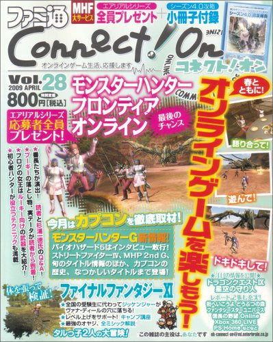 Image 1 for Famitsu Connect!On Vol.28 April Japanese Videogame Magazine