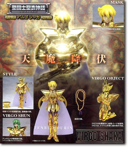 Image 2 for Saint Seiya - Virgo Shaka - Saint Cloth Myth - Myth Cloth (Bandai)