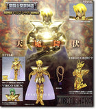 Thumbnail 2 for Saint Seiya - Virgo Shaka - Saint Cloth Myth - Myth Cloth (Bandai)