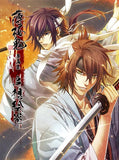 Thumbnail 1 for Hakuouki Original Picture Collection Tsuisou Emaki