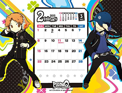 Image 3 for Persona Q: Shadow of the Labyrinth - Wall Calendar - 2015 (Ensky)[Magazine]