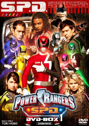 Image 1 for Power Rangers S.P.D. DVD Box 1