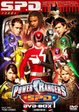 Thumbnail 1 for Power Rangers S.P.D. DVD Box 1