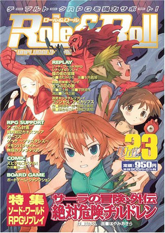 Image for Role&Roll #23 Japanese Tabletop Role Playing Game Magazine / Rpg