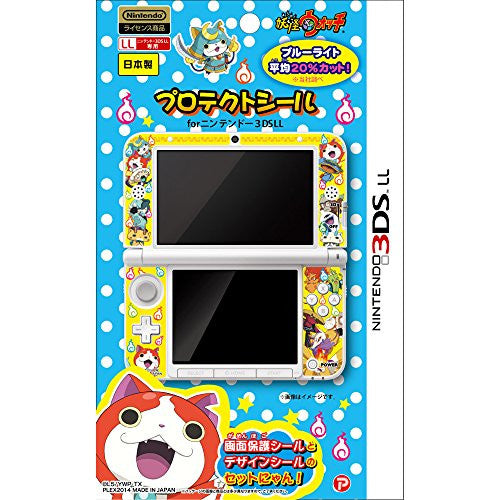 Image 1 for Youkai Watch Protect Seal for 3DS LL (Yellow)