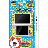 Thumbnail 1 for Youkai Watch Protect Seal for 3DS LL (Yellow)