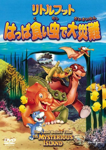 Image for The Land Before Time 5 The Mysterious Island [Limited Edition]