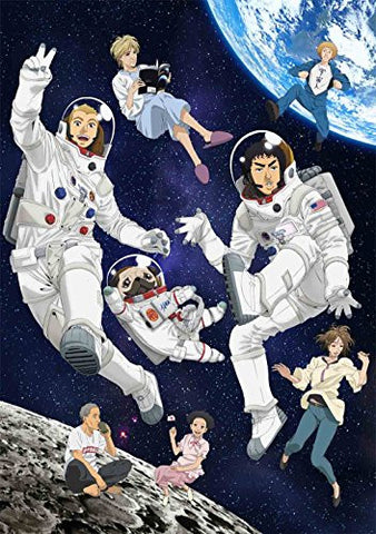 Image for Space Brothers Blu-ray Disc Box 2nd year 8 [Limited Edition]